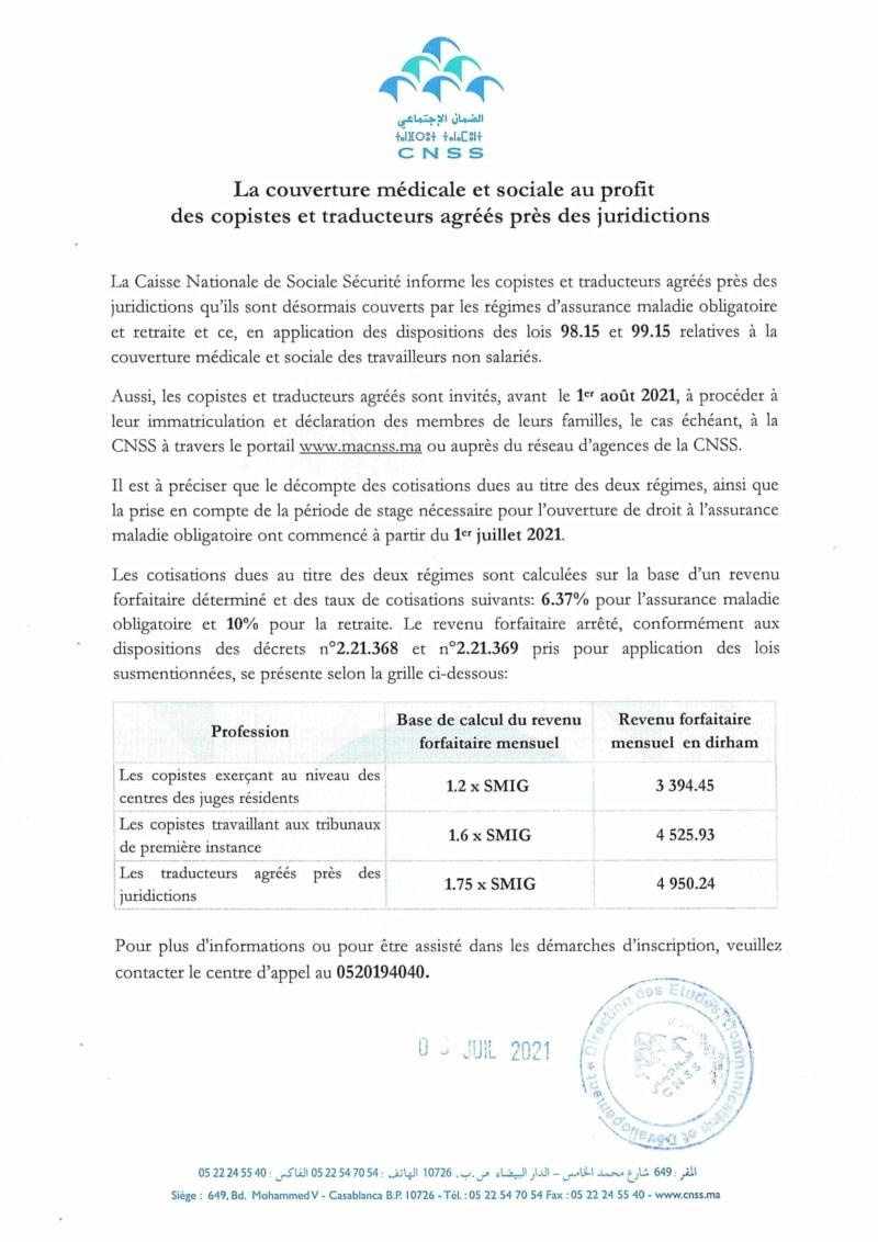 La couverture médicale et sociale au profit des copistes et traducteurs agréés prés des juridictions Cnss1212