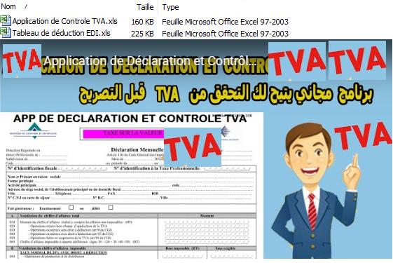 Application de Déclaration et Contrôle TVA Tva11
