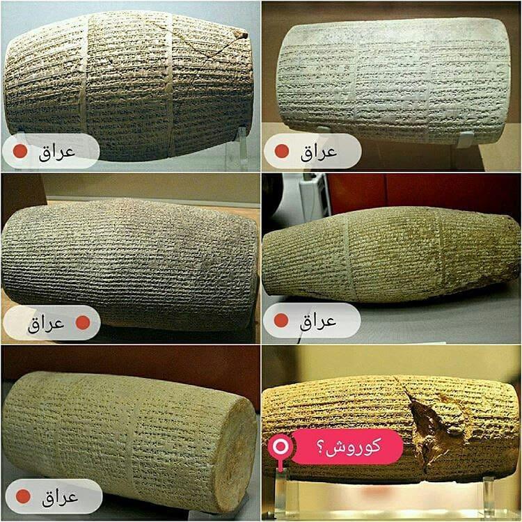 الأرقام باللغة الآشورية القديمة، سكان العراق القدماء Alexan10