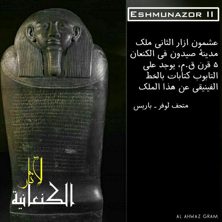 الأرقام بالفينيقية، العرب القدماء  Img_2020