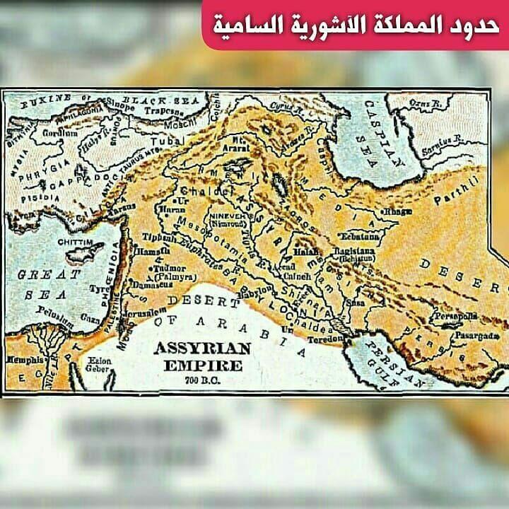الأرقام باللغة الآشورية القديمة، سكان العراق القدماء Img_2029