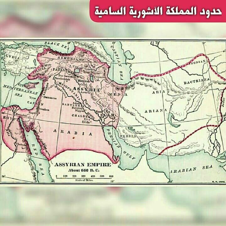 الأرقام باللغة الآشورية القديمة، سكان العراق القدماء Img_2030