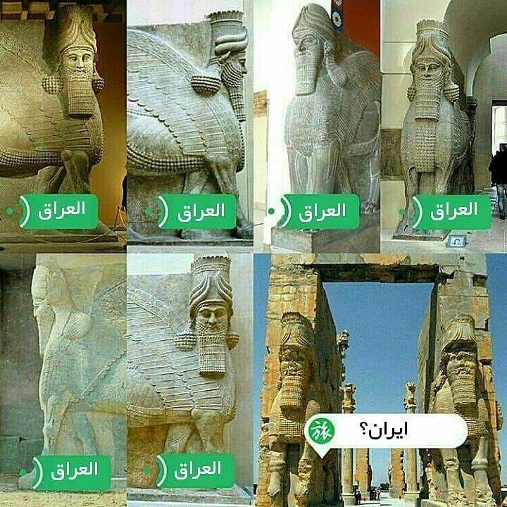 الأرقام باللغة الآشورية القديمة، سكان العراق القدماء Img_2031