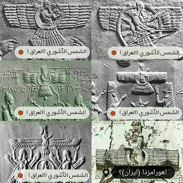 الأرقام باللغة الآشورية القديمة، سكان العراق القدماء Img_2032