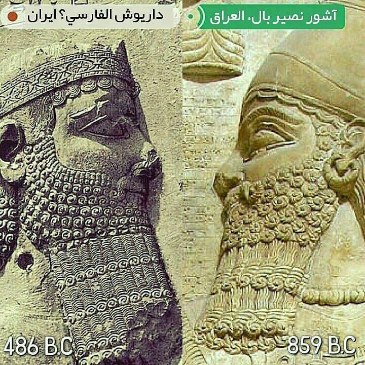 الأرقام باللغة الآشورية القديمة، سكان العراق القدماء Img_2033