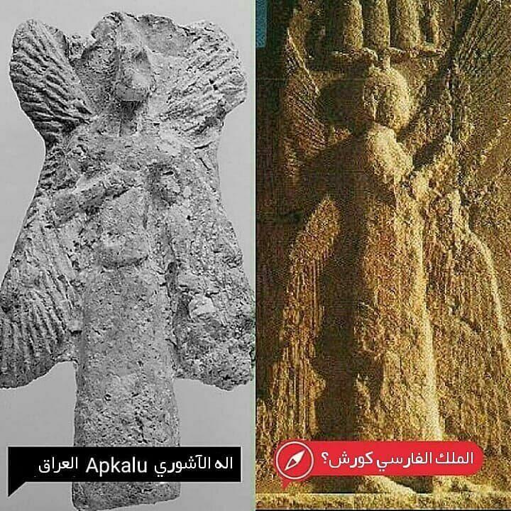 الأرقام باللغة الآشورية القديمة، سكان العراق القدماء Img_2034