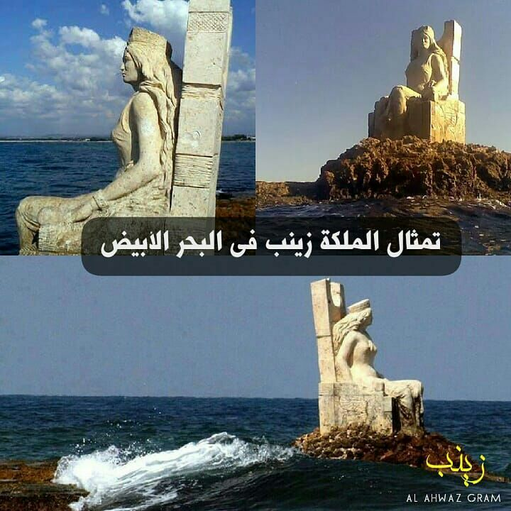 الأرقام بالتدمرية، العرب القدماء Palmyra Img_2044