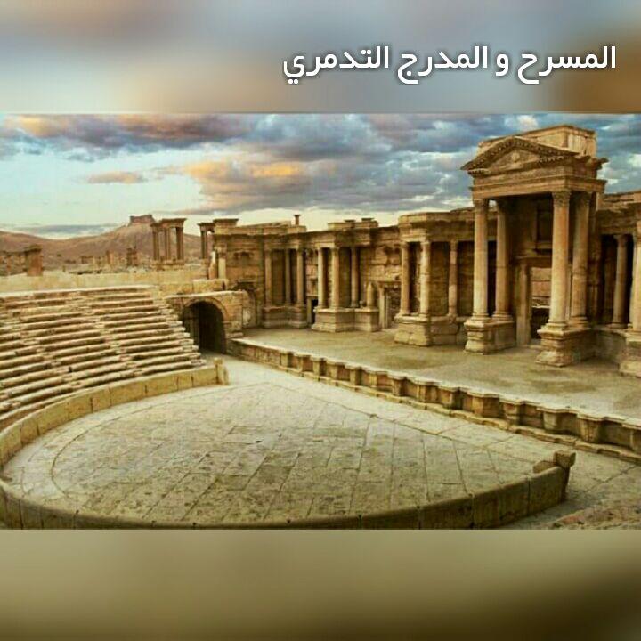 الأرقام بالتدمرية، العرب القدماء Palmyra Img_2046