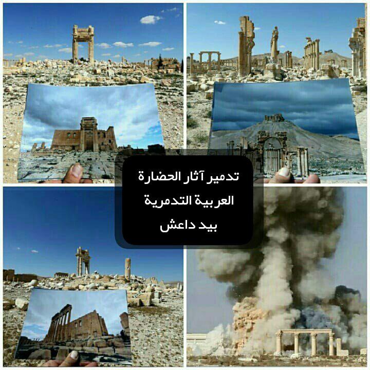 الأرقام بالتدمرية، العرب القدماء Palmyra Img_2047