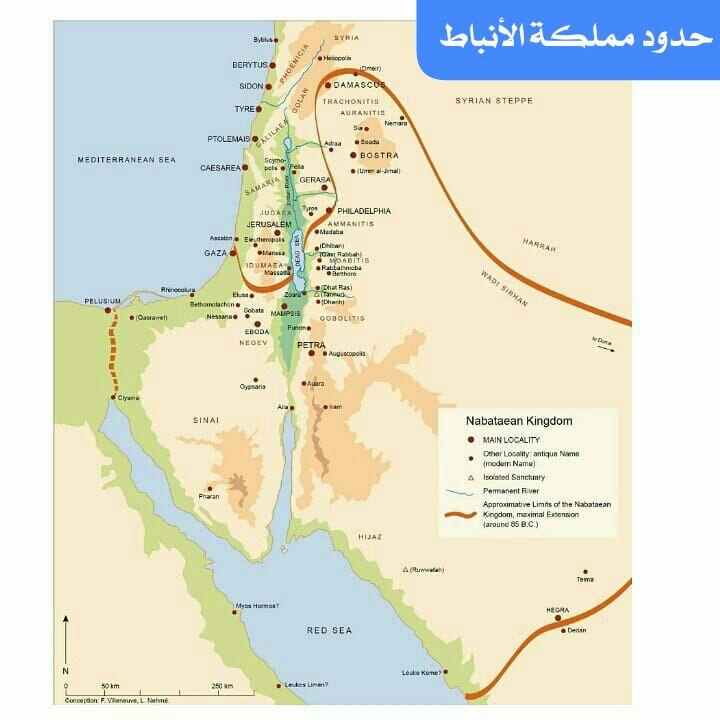 العرب القدماء : الأرقام بالنبطية Img_2049