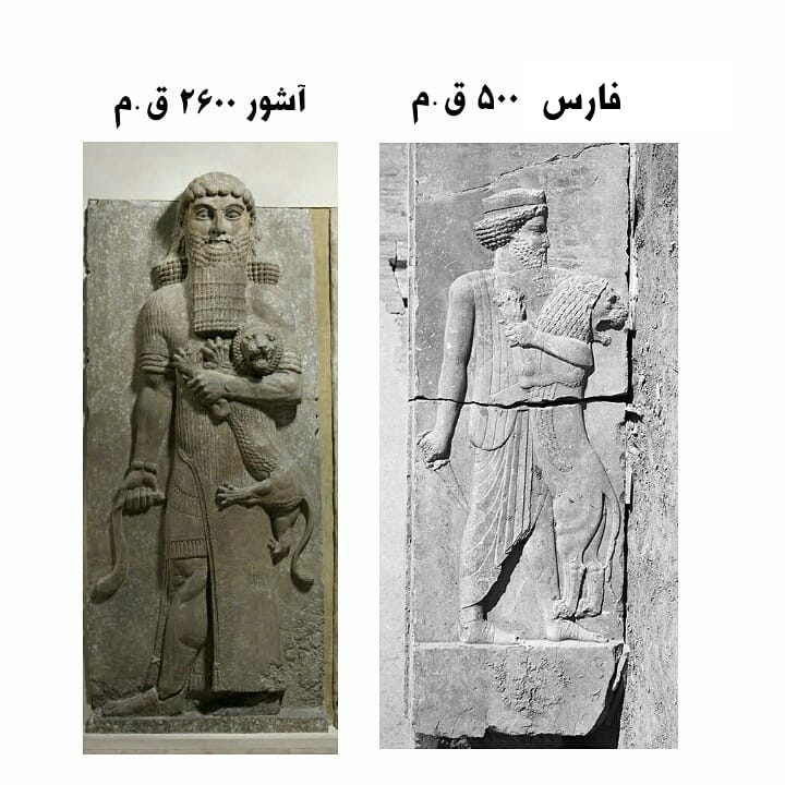 الأرقام باللغة الآشورية القديمة، سكان العراق القدماء Negar_15