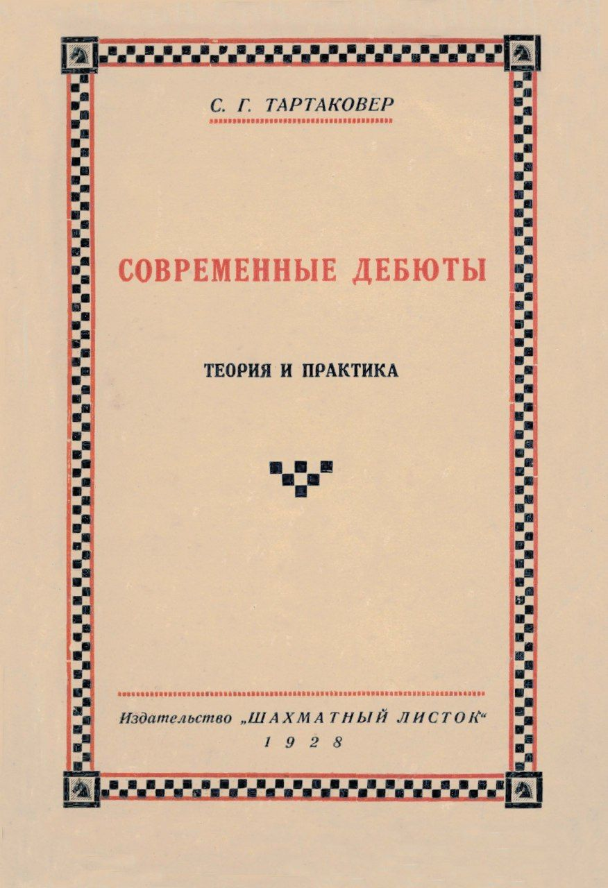 Russian book Collection  Img_2014