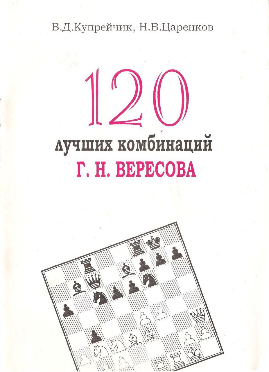 Russian book Collection  Img_2015