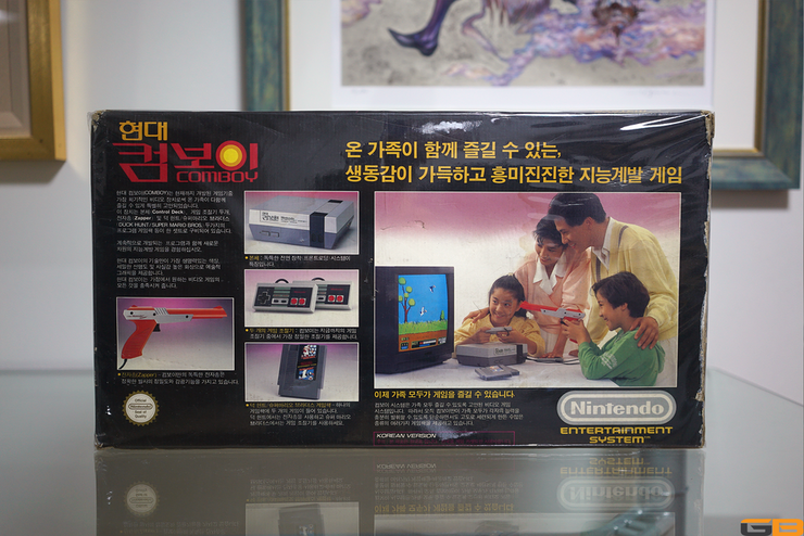 [Dossier] Master List NES Korean (COMBOY) 1626d510