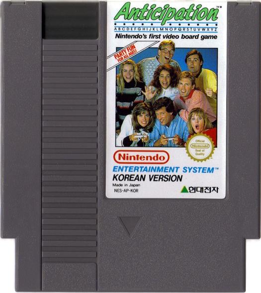 [Dossier] Master List NES Korean (COMBOY) Antici11