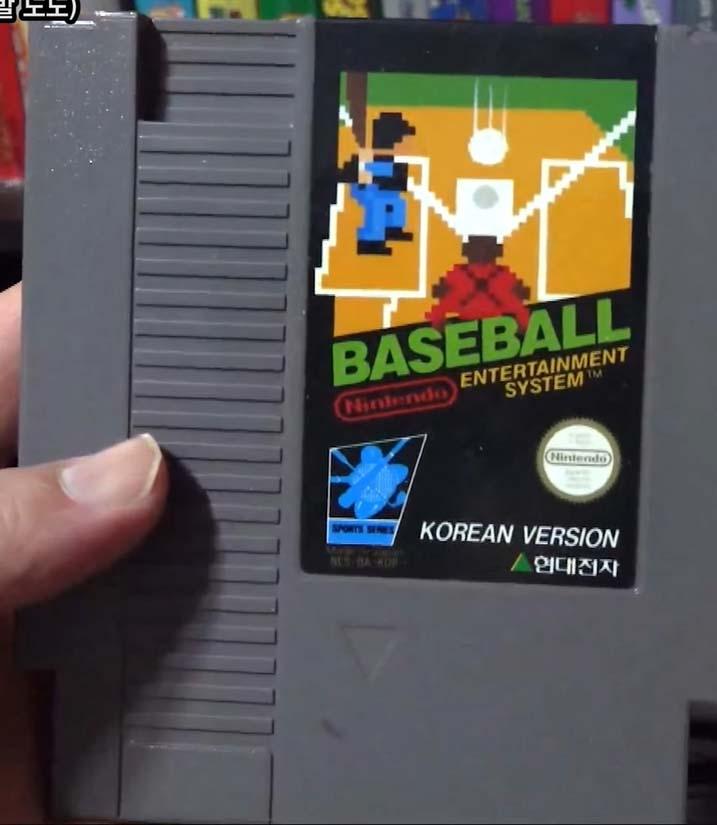 [Dossier] Master List NES Korean (COMBOY) Baseba10