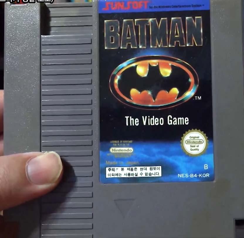 [Dossier] Master List NES Korean (COMBOY) Batman10