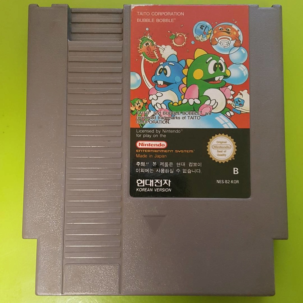 [Dossier] Master List NES Korean (COMBOY) Bubble10