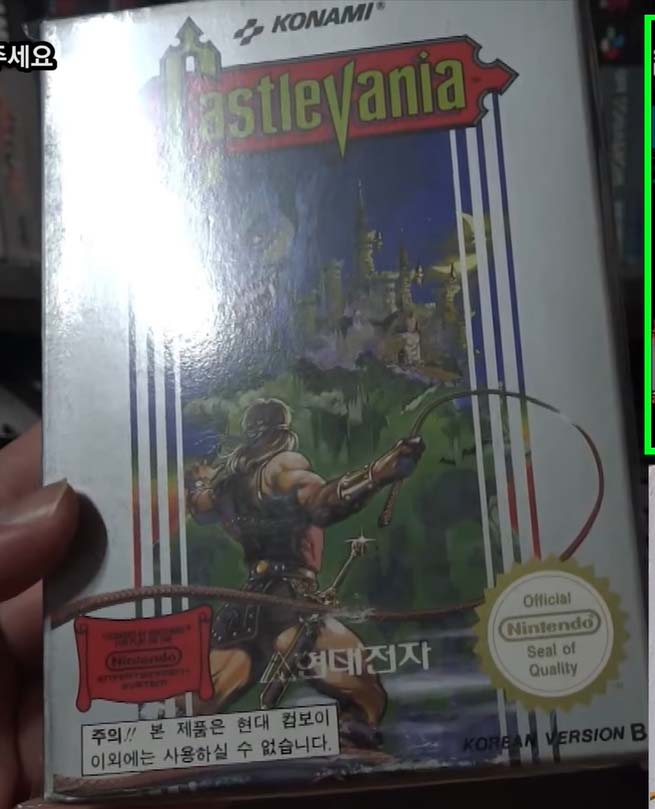 [Dossier] Master List NES Korean (COMBOY) Castle11