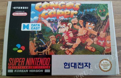 [Dossier] Master List SNES Korean (SUPER COMBOY) Congos10