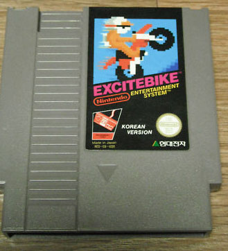 [Dossier] Master List NES Korean (COMBOY) Excite10