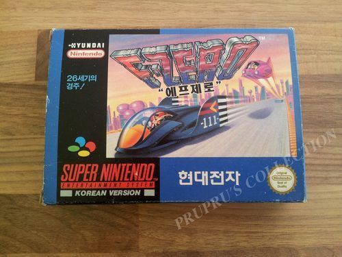[Dossier] Master List SNES Korean (SUPER COMBOY) F-zero11