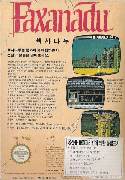 [Dossier] Master List NES Korean (COMBOY) Faxana12