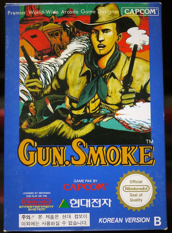 [Dossier] Master List NES Korean (COMBOY) Gun_sm10