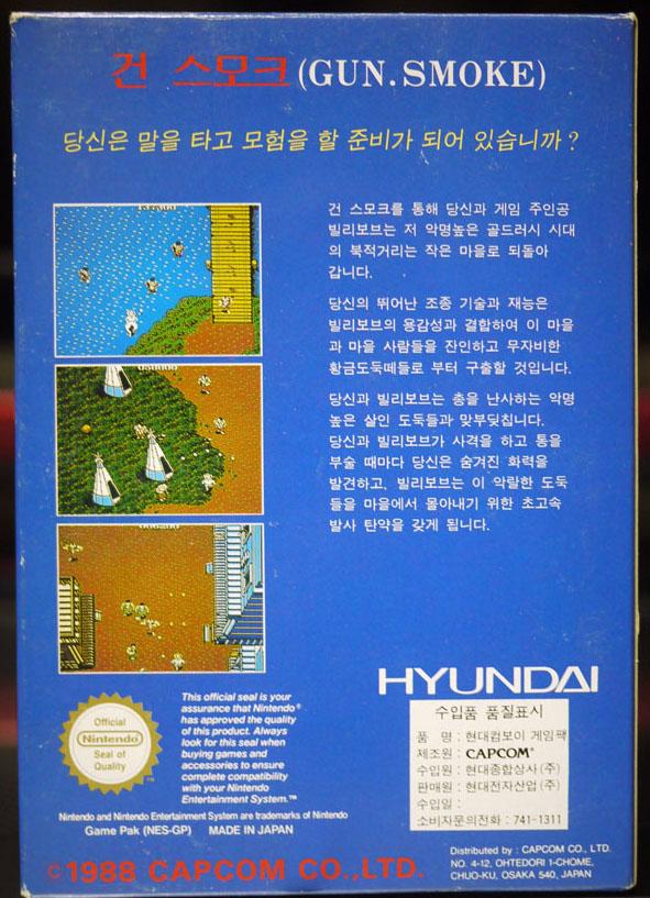 [Dossier] Master List NES Korean (COMBOY) Gun_sm11