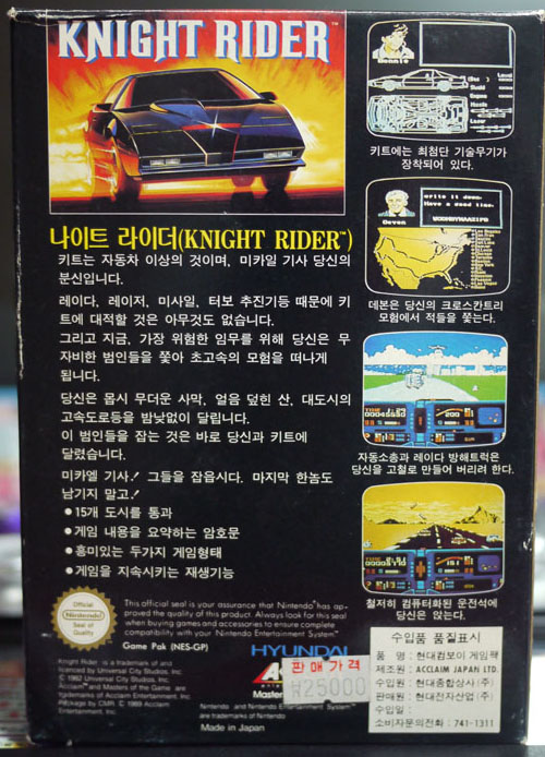 [Dossier] Master List NES Korean (COMBOY) Knight11