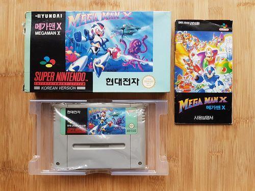 [Dossier] Master List SNES Korean (SUPER COMBOY) Megama11