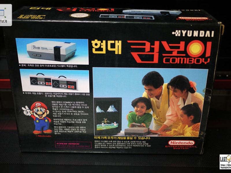 [Dossier] Master List NES Korean (COMBOY) Nhkxtr10
