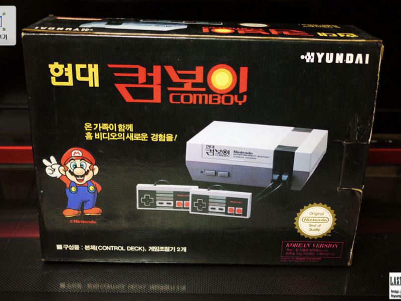 [Dossier] Master List NES Korean (COMBOY) Nhkxtr11