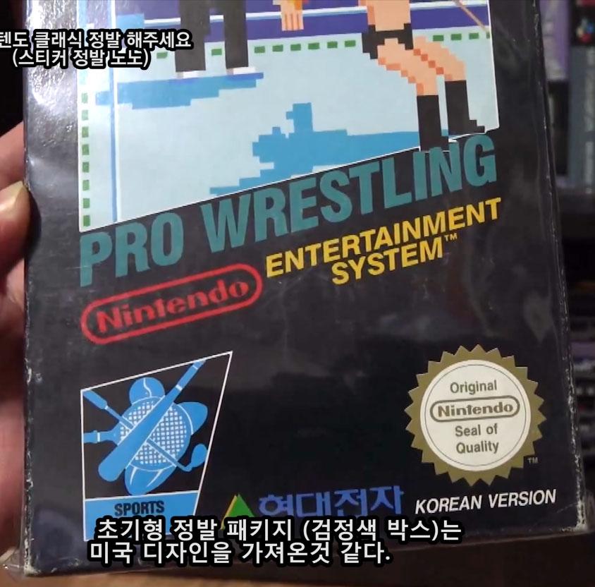 [Dossier] Master List NES Korean (COMBOY) Pro-wr10
