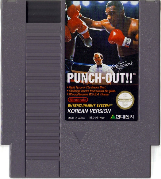 [Dossier] Master List NES Korean (COMBOY) Punch_10