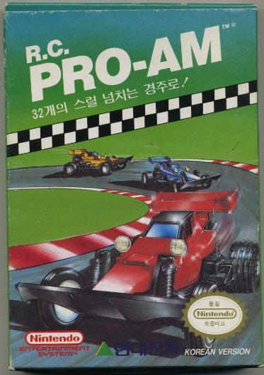 [Dossier] Master List NES Korean (COMBOY) Rc_pro14