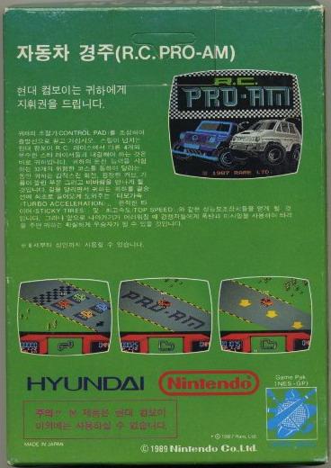 [Dossier] Master List NES Korean (COMBOY) Rc_pro15