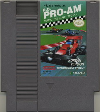 [Dossier] Master List NES Korean (COMBOY) Rc_pro16