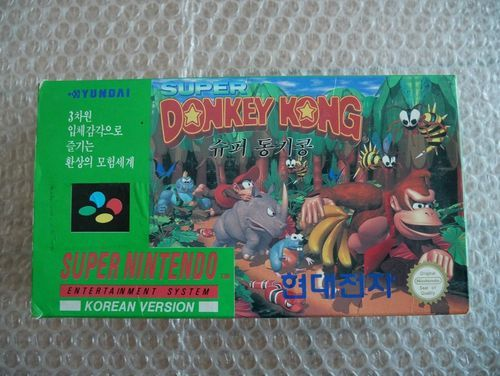 [Dossier] Master List SNES Korean (SUPER COMBOY) Super_12