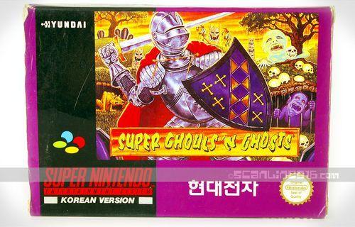 [Dossier] Master List SNES Korean (SUPER COMBOY) Super_18