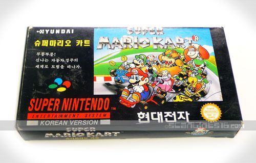 [Dossier] Master List SNES Korean (SUPER COMBOY) Super_22