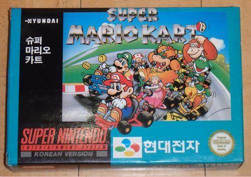 [Dossier] Master List SNES Korean (SUPER COMBOY) Super_24