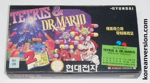 [Dossier] Master List SNES Korean (SUPER COMBOY) Tetris10