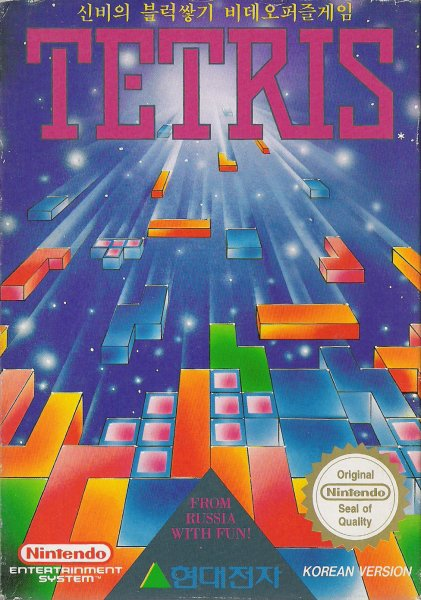 [Dossier] Master List NES Korean (COMBOY) Tetris12