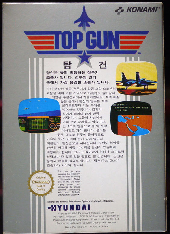 [Dossier] Master List NES Korean (COMBOY) Top_gu11
