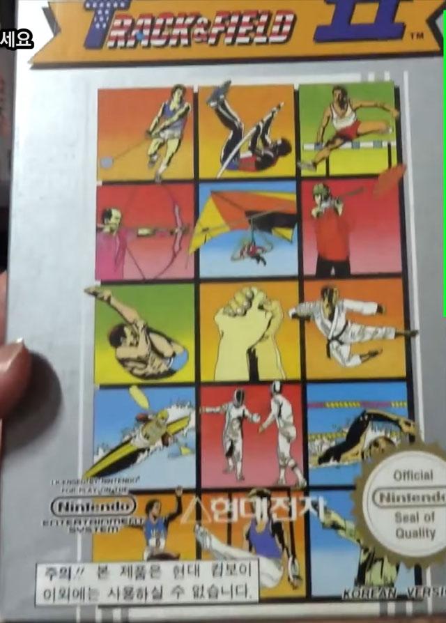 [Dossier] Master List NES Korean (COMBOY) Track_11