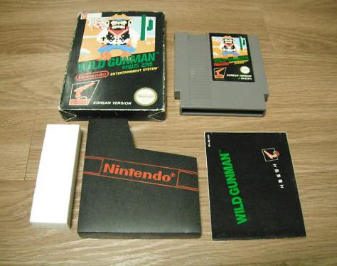 [Dossier] Master List NES Korean (COMBOY) Wild_g10