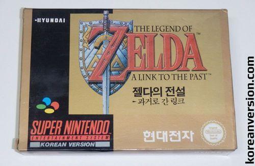 [Dossier] Master List SNES Korean (SUPER COMBOY) Zelda_11