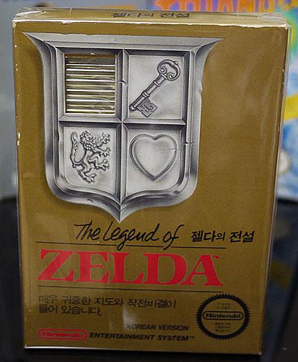 [Dossier] Master List NES Korean (COMBOY) Zelda_12