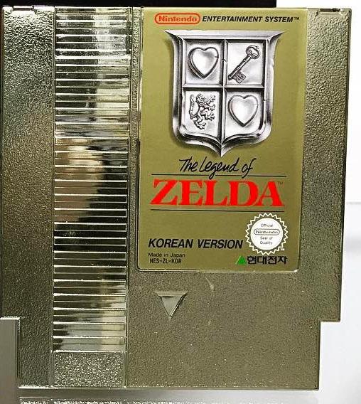 [Dossier] Master List NES Korean (COMBOY) Zelda_13